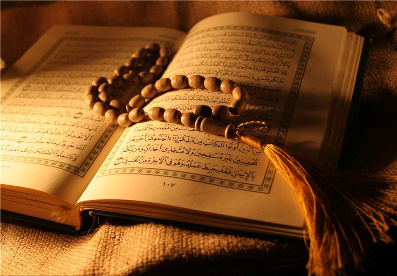 اخلاق قرآنی
