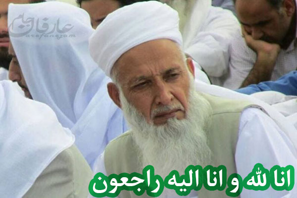 مولانا صفرزهی